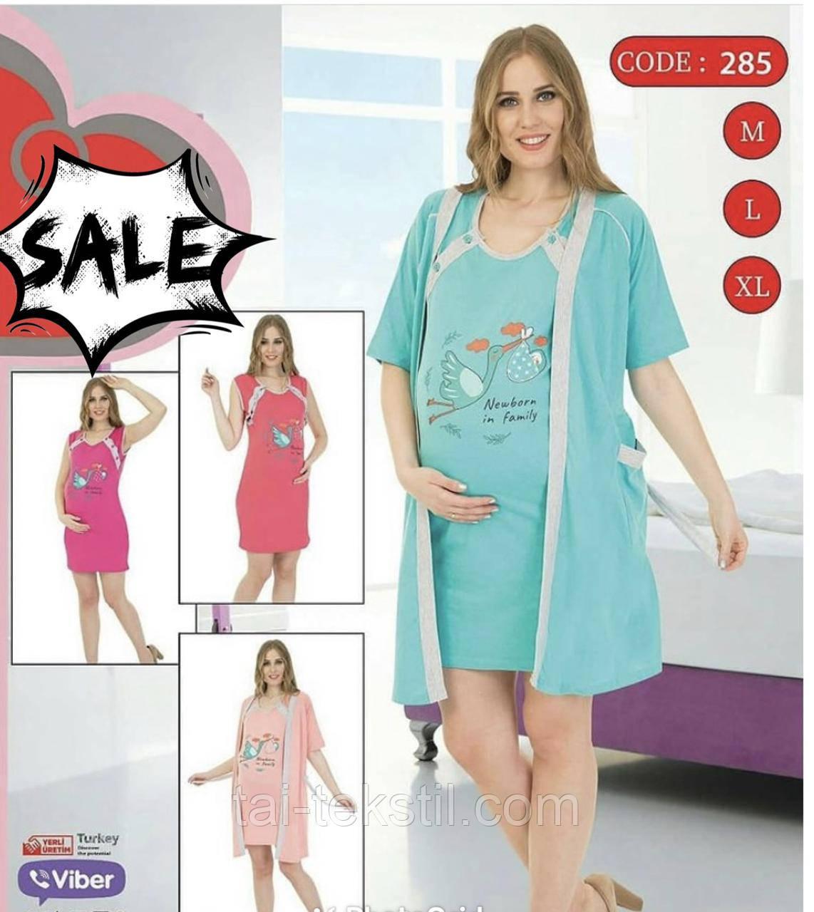 Комплект халат 3/4 рукав и ночная рубашка для беременных и кормящих мам хлопок 100% цвет малина,красный