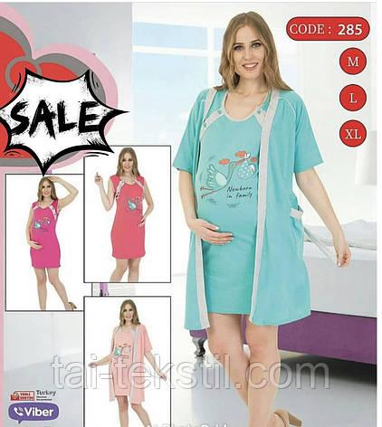 Комплект халат 3/4 рукав и ночная рубашка для беременных и кормящих мам хлопок 100% цвет малина,красный, фото 2