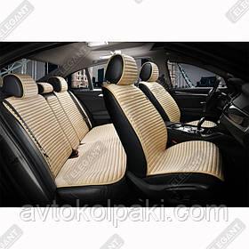 Накидки на автомобильные сидения Elegant Maxi NAPOLI бежевые комплект