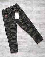 Штаны джогеры, 128 см