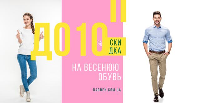 Скидки на весеннюю обувь больших размеров в интернет магазине Badden.com.ua
