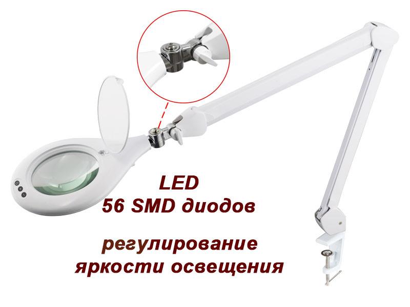Косметологічна Лампа-лупа на 3 діоптрії на струбцині 8066 U-3D LED збільшувальна лампа регулювання яскравості