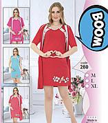 Комплект халат 3/4 рукав і туніка для вагітних і годуючих мам бавовна 100% колір малина,червоний