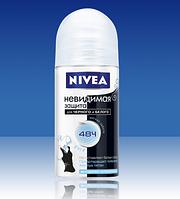 """Шариковый дезодорант NIVEA """"Невидимая защита для черного и белого"""", 50 ml,G I L  /05-42"""