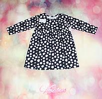 Детское платье Аврора интерлок