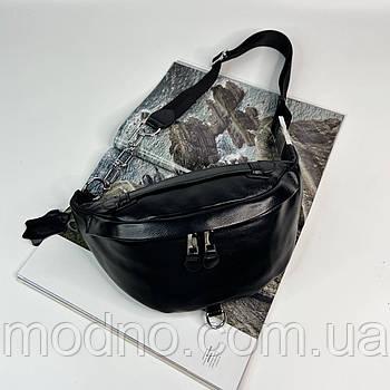 Женская кожаная сумка бананка на пояс и через плечо