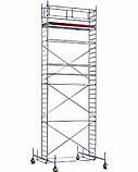 Оренда вишки-тури 10 м, фото 5