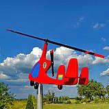 Садовый флюгер ветряк Автожир (Вертолет), фото 4