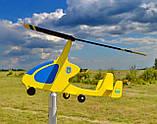 Садовый флюгер ветряк Автожир (Вертолет), фото 3