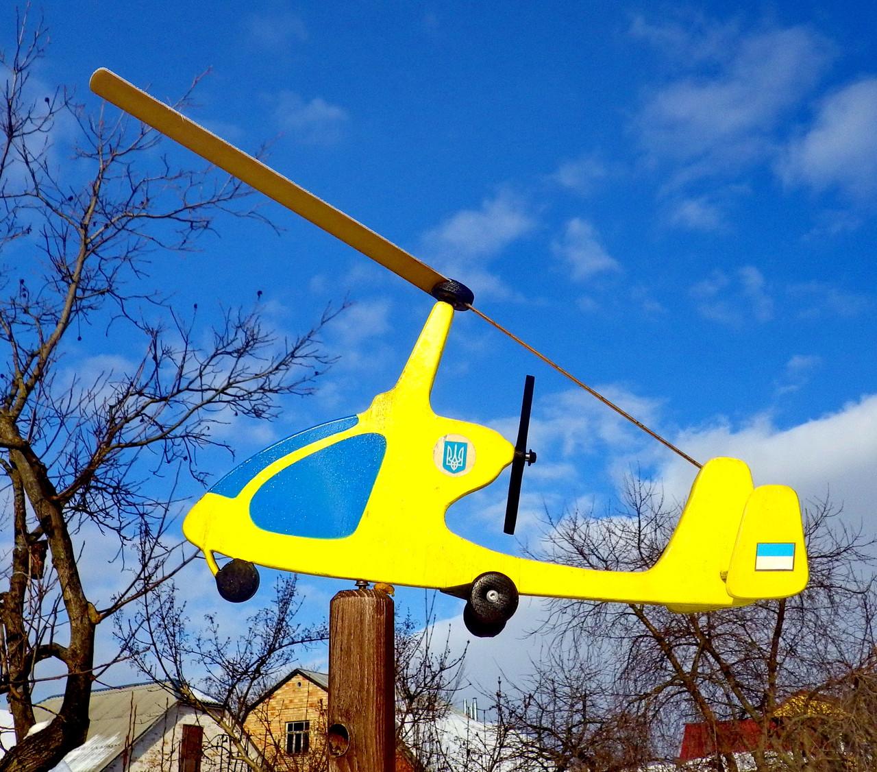 Садовый флюгер ветряк Автожир (Вертолет)