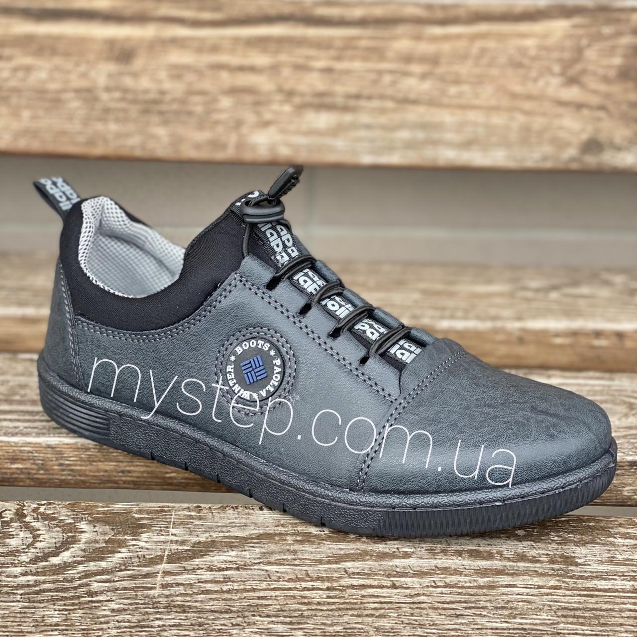 Кросівки чоловічі сірі Paolla 168/6201