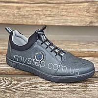 Кросівки чоловічі сірі Paolla 168/6201, фото 1