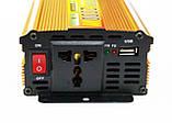 Инвертор преобразователь напряжения 2000W 24V в 220V AC/DC, фото 3