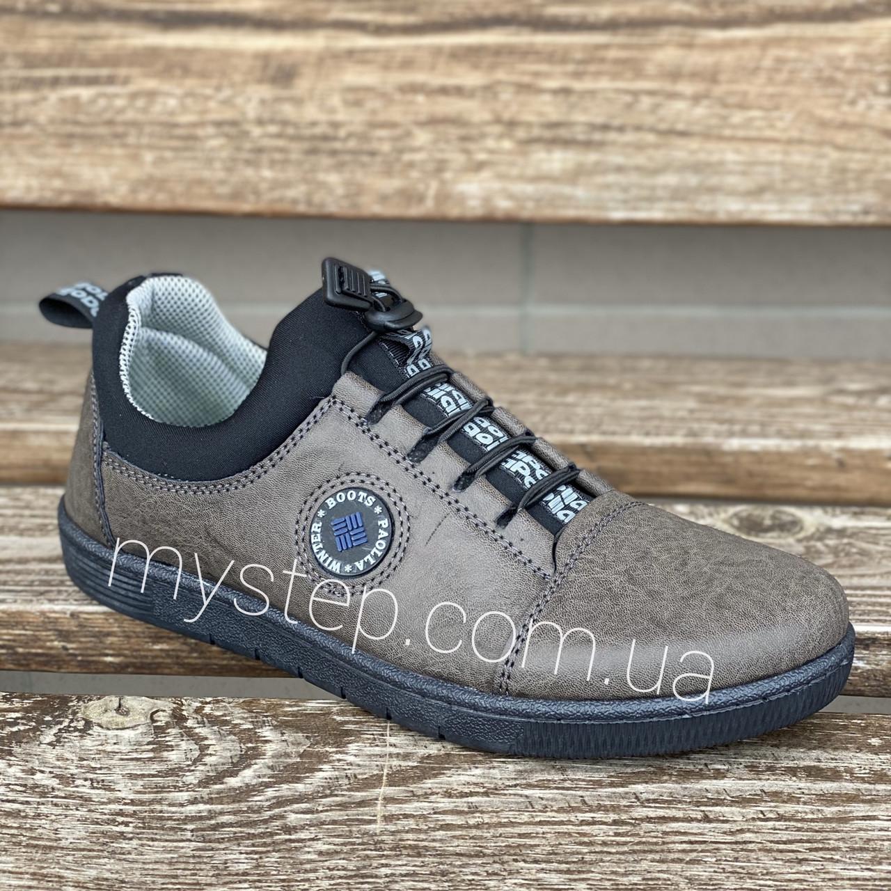 Кросівки мокасини чоловічі Paolla 168/6501