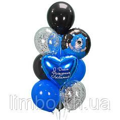 Шары на день рождения парню и  сердце с индивидуальной надписью
