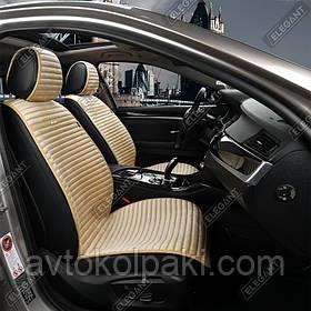Накидки на автомобильные сидения Elegant Maxi NAPOLI бежевые комплект перед