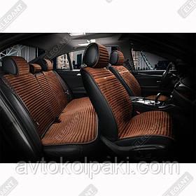 Накидки на автомобильные сидения Elegant Maxi NAPOLI коричневые комплект
