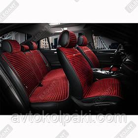 Накидки на автомобильные сидения Elegant Maxi NAPOLI красные комплект