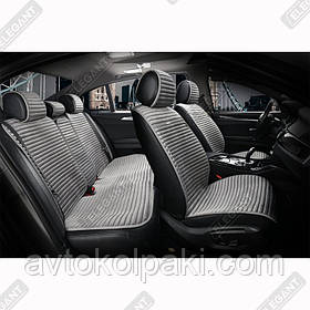 Накидки на автомобильные сидения Elegant Maxi NAPOLI серый комплект