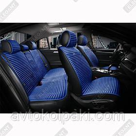 Накидки на автомобильные сидения Elegant Maxi NAPOLI синие комплект