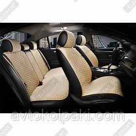 Накидки на автомобильные сидения Elegant Maxi PALERMO бежевые комплект