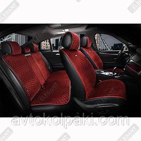 Накидки на автомобильные сидения Elegant Maxi PALERMO красные комплект