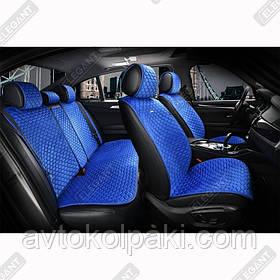 Накидки на автомобильные сидения Elegant Maxi PALERMO синие комплект