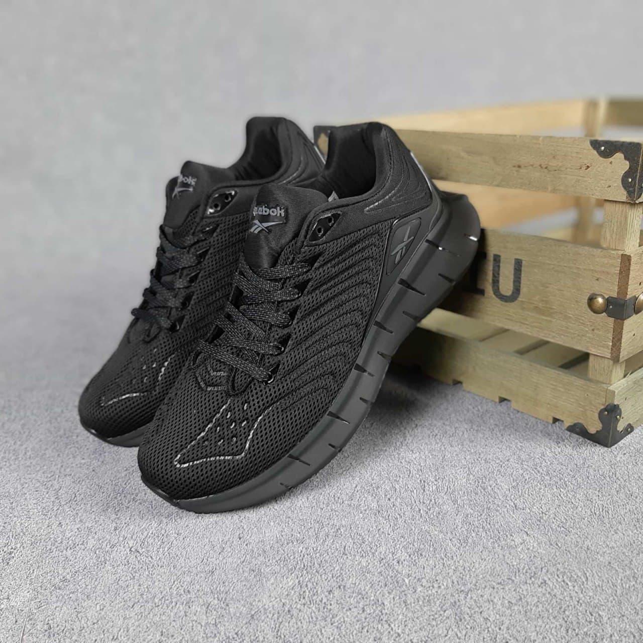 Мужские кроссовки Reebok Zig Kinetica чёрные