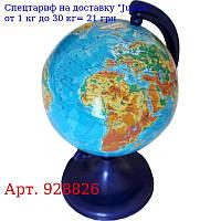 Глобус 32см физический