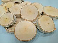 Спил дерева 5-7 див. береза з корою шліфована