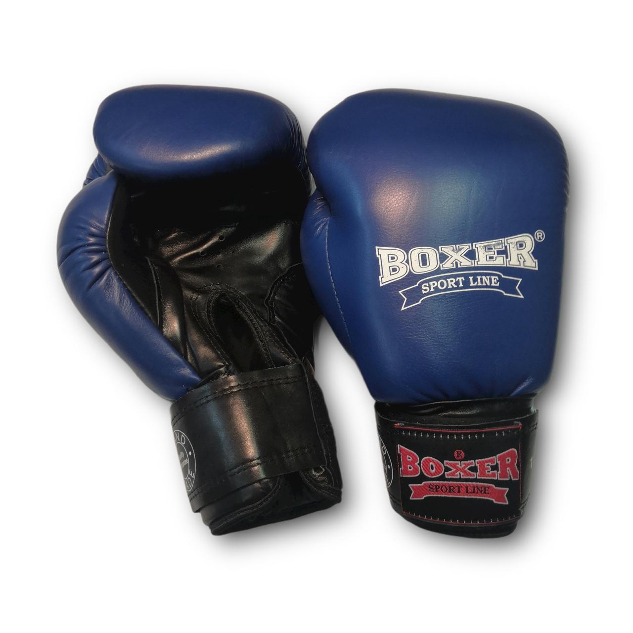 Боксерські рукавички 12 оz шкіра Еліт, сині BOXER
