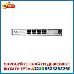 POE коммутатор BAS-IP SH-20.16 (16 портовый)