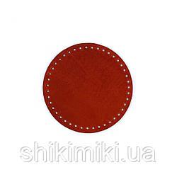 Дно для сумки круглое (16 см), цвет красный матовый