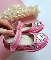 Тапочки для девочки Валди WALDI (NATUR)