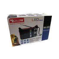 Портативна колонка радіо Golon RX-333+BT c Bluetooth Blue