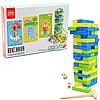 Настольная игра Fun game пазл башня (Вежа) Vega (Вега). Дженга 54 детали (55632)