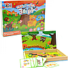 Настольная магнитная игра Fun Game «Звірі» (Звери) 82690