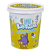 Игровой набор-сюрприз Потерянный котёнок - Парочка котят Lost Kitties Kit-Twins Toy Hasbro E5086