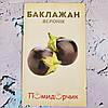 Насіння баклажан Веронік, фото 2