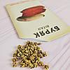 "Семена буряка ""Витал"", фото 5"