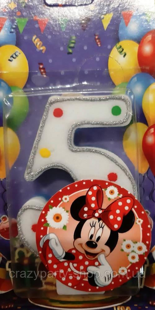 Свічка-цифра Мінні Маус 5