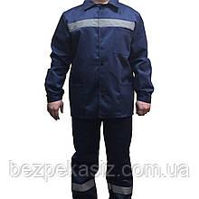 Костюм рабочий СТАРТ полукомбинезон с курткой
