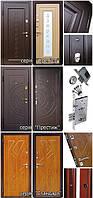 Двері вхідні металеві з накладками.Кордон-Стандарт