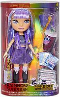 Набор кукла Пупси Слайм 36см Фиолетовая Леди Poopsie Slime Rainbow High Amethyst Rae Рэйнбоу Хай  оригинал