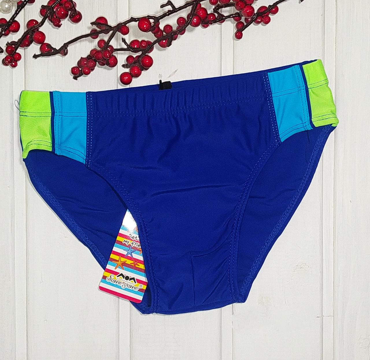 Плавки купальні для хлопчика Teres блакитні 122 134 146