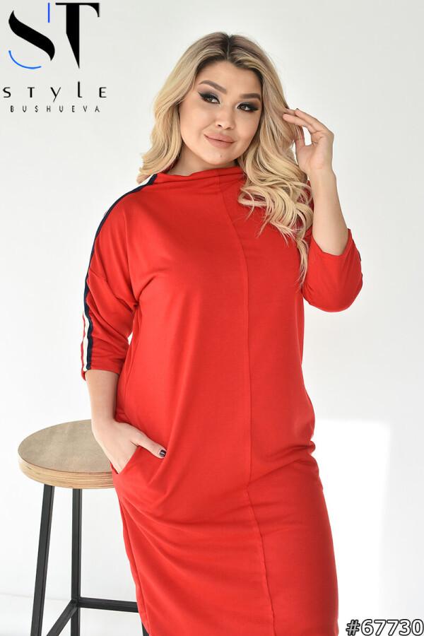 Плаття стильне жіноче пряме трикотажне розміри: