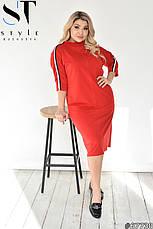 Плаття стильне жіноче пряме трикотажне розміри:, фото 3