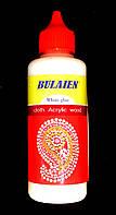 Клей для страз BULAIEN white glue, 80 мл.