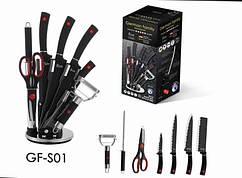 Набор Кухонных Ножей с Подставкой 8 в 1 German Family GF-S01 Проф. кухонные ножи антипригарное покрытие