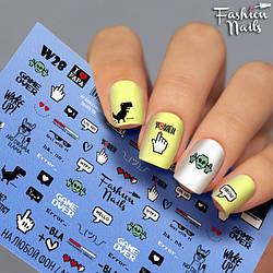 Слайдер-дизайн наклейки на нігті для манікюру водні для дизайну нігтів Fashion Nails